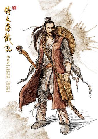 File:Zhang Wuji-1.jpg