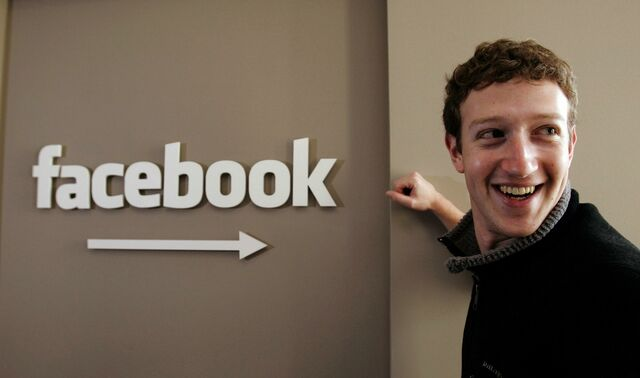 File:Facebook and Founder.jpg