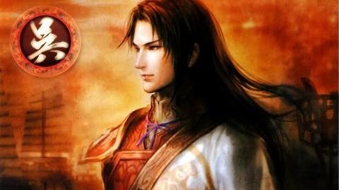Dynasty Warriors 8 - Zhou Yu 5th Weapon Crimson Cloud Unlock Guide-0