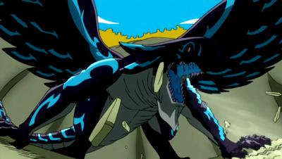 Unamed Dragon