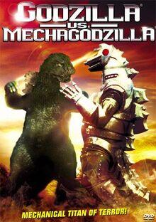 Godzilla-mechagodzilla1974