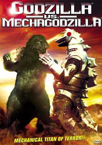 File:Godzilla-mechagodzilla1974.jpg