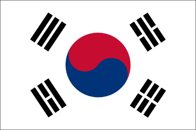 File:Jp-draws-South-Korean-Flag.png