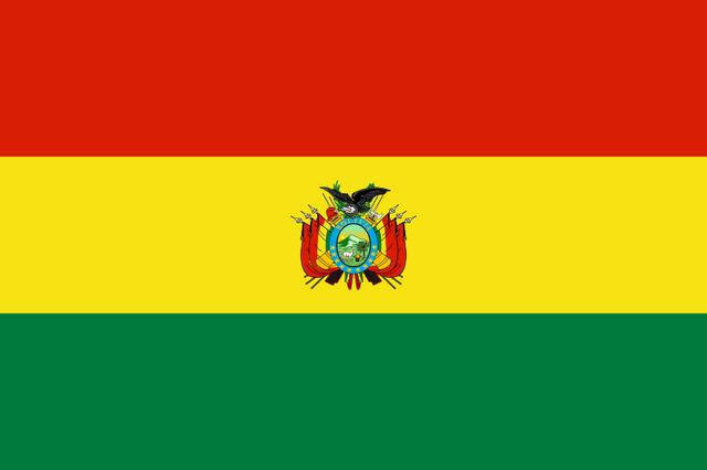 File:Flag of Bolivia.png