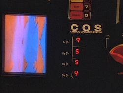 File:COS.jpg