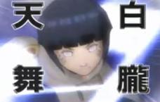 Haruko tenbu