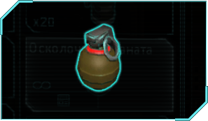 File:XEU Frag Grenade.png