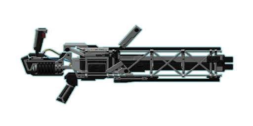 File:Inv Mag Cannon.png