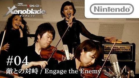 ゼノブレイド スタジオライブ映像「敵との対峙」