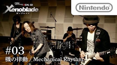 Mechanical Rhythm