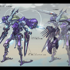 Ganglion's Skell concept artwork