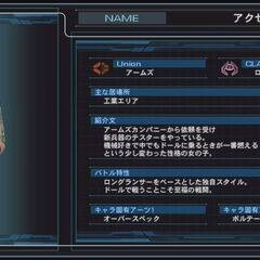 Alexa character infobox in the Japanese version