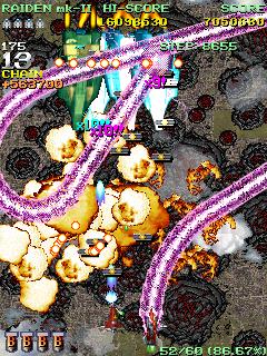 File:XFEX-R Raiden Laser.png