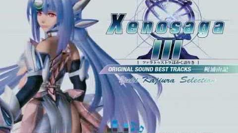 Xenosaga 3 - Mother, I Miss You