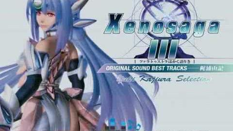 Xenosaga 3 - Survive