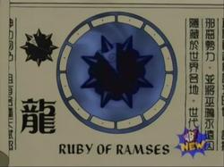 Ruby of Ramses Scroll.png