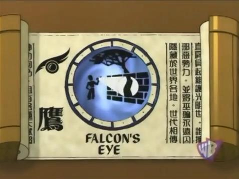 File:FalconsEyeScroll.jpg