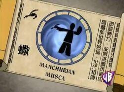 ManchurianMuscaScroll.jpg