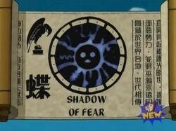 ShadowOfFearScroll.jpg