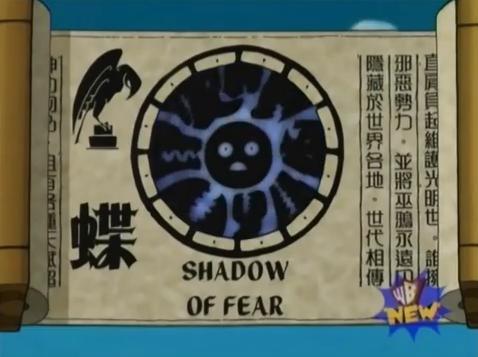File:ShadowOfFearScroll.jpg