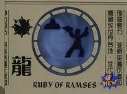 RubyOfRamsesScroll