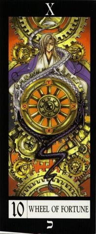 File:10-wheel of fortune.jpg