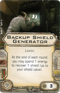 File:Cargo - Backup Shield Generator.jpg
