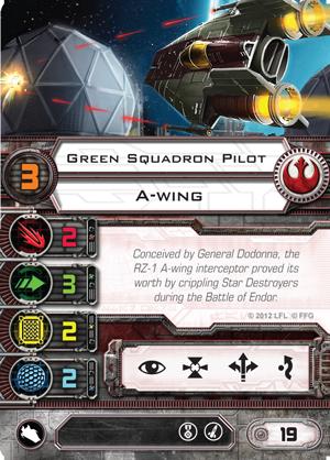 File:Green Squadron Pilot.png