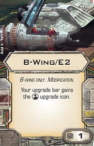 Bwing-e2