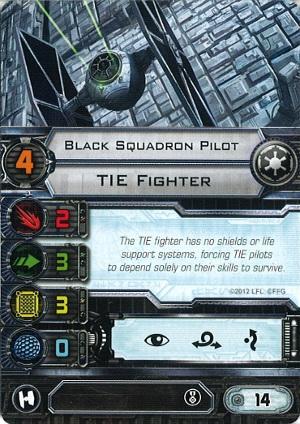 Black Squadron Pilot