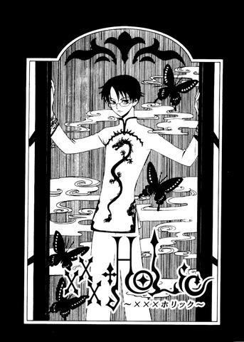 File:Watanuki - Chapter 3.png