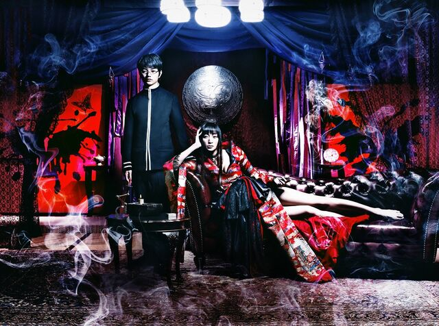 File:Xxxholic tv drama.jpg