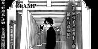 Chapter 219