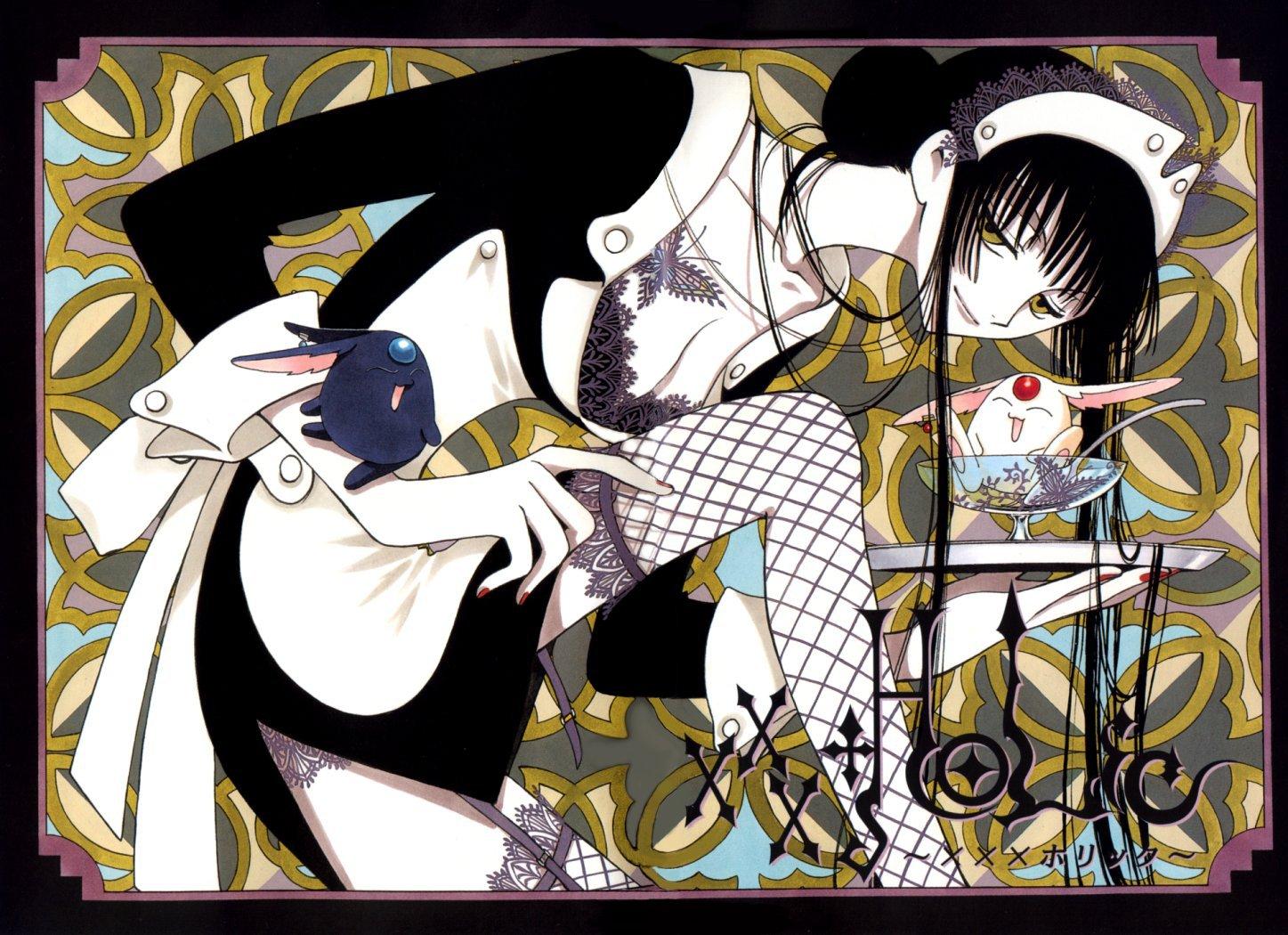 naruto manga volume 1 pdf download