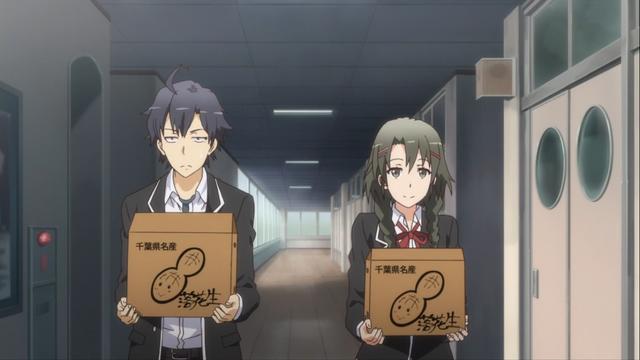 File:Hachiman and Meguri.png