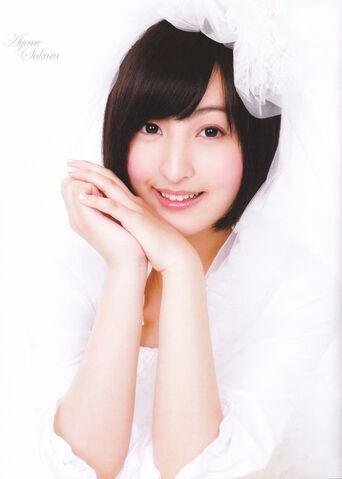 File:Ayane Sakura.jpeg