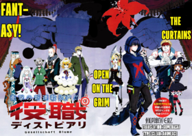 Chapter 1 002 Cover