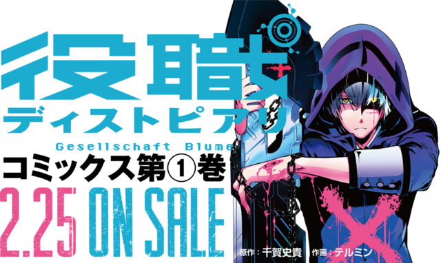 File:On Sale.png