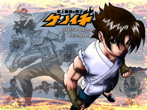 Shirahama kenichi by rockte-d3dp5hg
