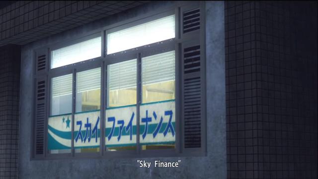 File:Sky Finance.png
