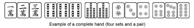 Mahjong-hand2