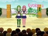 Kyoko and Midori