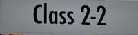 2-2-2016 - Class2-2Label