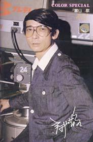 Tomiyama Takashi