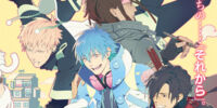 DRAMAtical Murder Re:Connect