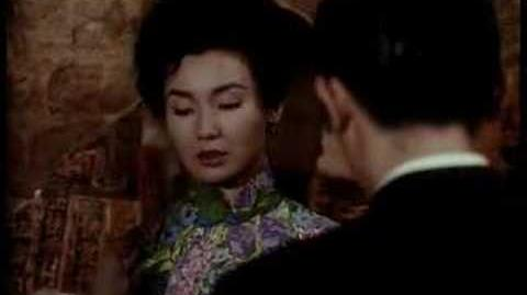 In the Mood for Love (unofficial trailer)