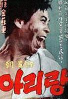 Arirang (1954)