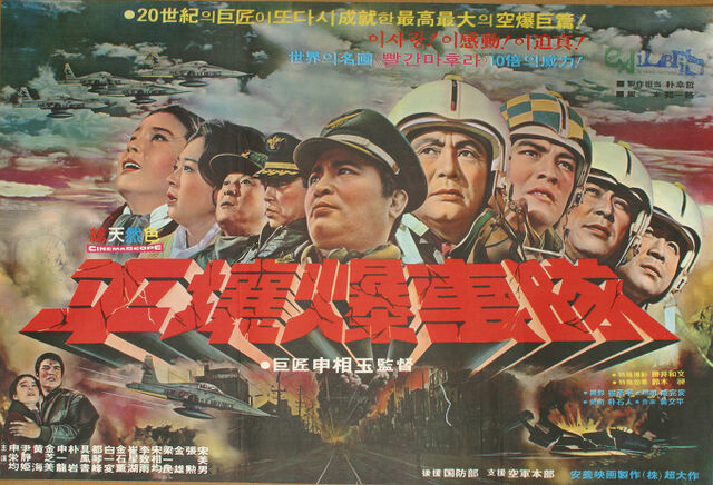 File:Last Battle in Pyeongyang.jpg