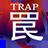 File:TRAP.png