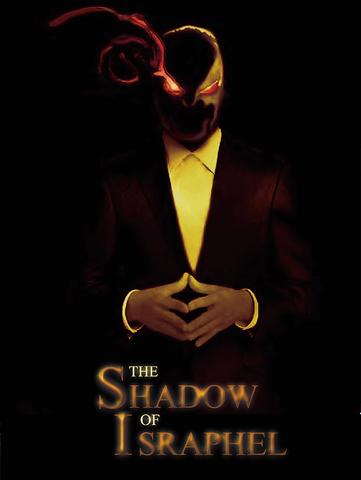 File:TheShadowofIsraphelFinalCover.png